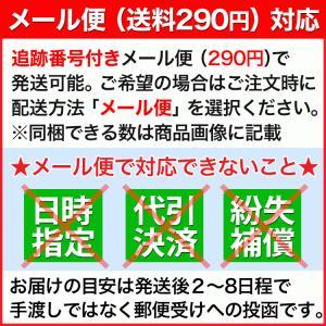 梅ぼし純 24粒 和歌山産しそ入り梅干し100%タブレット shopsorairo 02