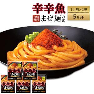 辛辛魚 まぜ麺の素  寿がきや 1人前×2袋×5セット
