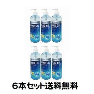 特価セール アルコール ハンドジェル 6本セット 除菌 エタノール 洗浄タイプ 速乾性 ウイルス対策 予防 除菌ジェル大容量 500ml  中国製 送料無料|shopsutou