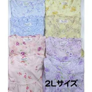 ミセス パジャマ 2L 綿100% 日本製 長袖|shopsutou