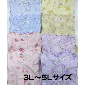 大寸 3L 4L 5L ミセス パジャマ 綿100% 日本製 長袖|shopsutou