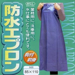 防水エプロン 胸付き前掛け 男女兼用 コヤナギ6300(85×110)送料無料(代引き不可)|shopsutou