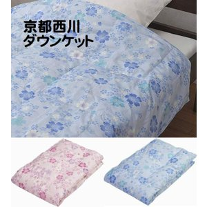 京都西川 羽毛ダウンケット 肌掛け布団 ダウン50%  快適に一年中使えるダウンケットです。 (寒い...