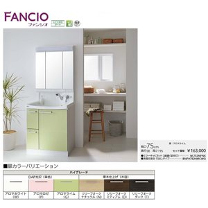 shop sz fancio yahoo. Black Bedroom Furniture Sets. Home Design Ideas