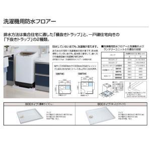 パナソニック 洗濯機用防水フロアー(洗濯機パン本体のみ/800タイプ) 【GB73】|shopsz