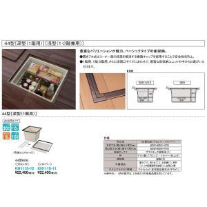 大建工業 DAIKEN 床収納 44型606[深型(1階用・枠シルバー)] 2×2尺タイプ 【KH1115-11】 shopsz
