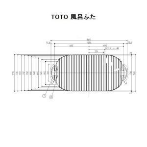 TOTO 風呂ふた(シャッター式)【EKK81008W3】|shopsz