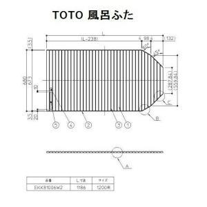TOTO 風呂ふた(シャッター式)【EKK81006W2】|shopsz