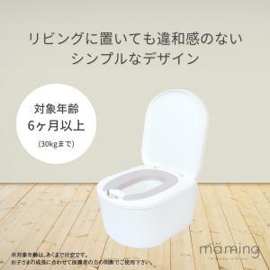 おまる トイレトレーニング My Small Toilet (マイスモールトイレ) 〜さようならおむつさん、こんにちは、トイレさん〜 shoptakaraya