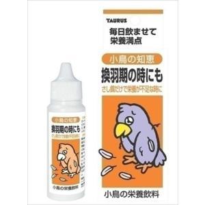 トーラス 小鳥の知恵 栄養飲料|shoptakumi