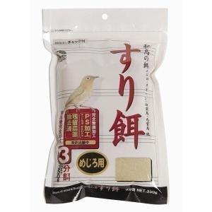 アラタ ワンバード すりえ 3分 350g|shoptakumi