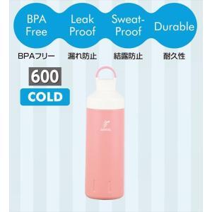 パール金属 S?KAIダイレクトボトル600[ピンク] HB-3693|shoptakumi