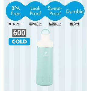 パール金属 S?KAIダイレクトボトル600[ミントグリーン] HB-3694|shoptakumi