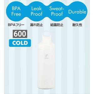 パール金属 S?KAIダイレクトボトル600[ホワイト] HB-3695|shoptakumi