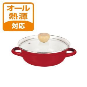 パール金属 S ホーローガラス蓋卓上鍋18cm[HB-4272]|shoptakumi