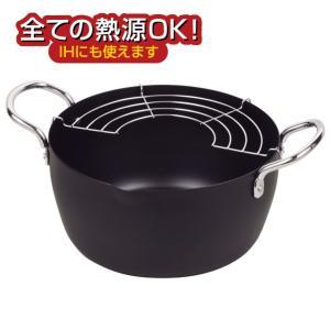 パール金属 S 鉄製 深型 天ぷら鍋 22cm [HB-4277]|shoptakumi