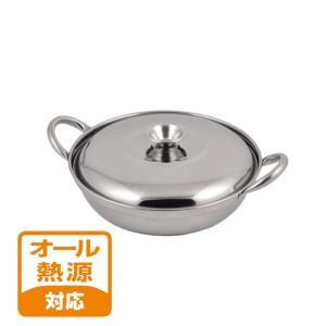 パール金属 S ステンレス製卓上プチ鍋17cm[HB-4278]|shoptakumi