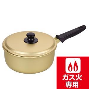 パール金属 S アルミ製 片手鍋 18cm [HB-4279]|shoptakumi