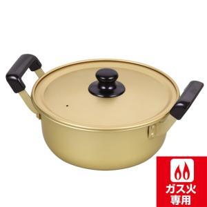 パール金属 S アルミ製 両手鍋 18cm[HB-4280]|shoptakumi