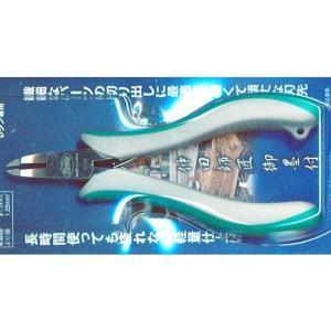 特価! トライスター シリウス 細口ニッパー  TJ-08|shoptakumi