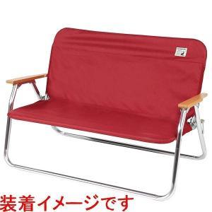 キャプテンスタッグ アルミ背付ベンチ用 着せかえカバー[レッド] UC-1654|shoptakumi