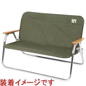 キャプテンスタッグ アルミ背付ベンチ用 着せかえカバー[カーキ] UC-1655|shoptakumi