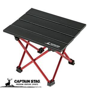 キャプテンスタッグ トレッカー アルミロールテーブル[ミニ][ブラック] UC-0530|shoptakumi