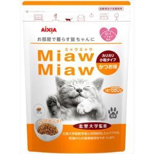 「アイシア」 MiawMiaw カリカリ小粒 かつお 580g|shoptakumi