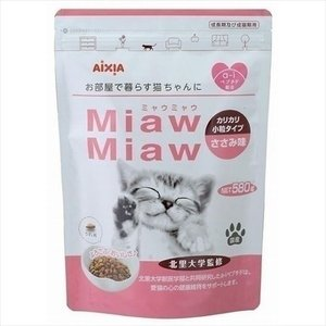 「アイシア」 MiawMiaw カリカリ小粒 ささみ 580g|shoptakumi