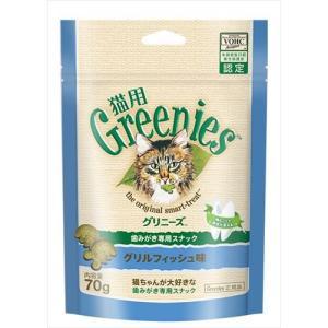 グリニーズ 猫用 グリルフィッシュ味 70g|shoptakumi