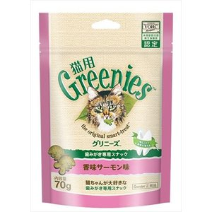 グリニーズ 猫用 香味サーモン味 70g|shoptakumi
