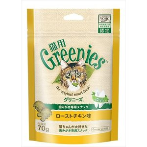 グリニーズ 猫用 ローストチキン味 70g|shoptakumi