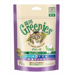 グリニーズ 猫用 フィッシュ味&ツナ味 吟選ミックス 70g|shoptakumi