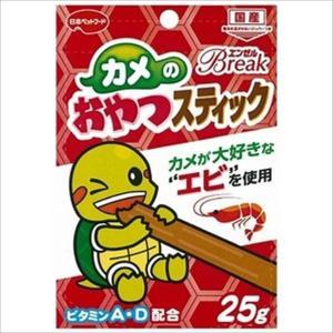 エンゼルBreak カメのおやつスティック 25g shoptakumi