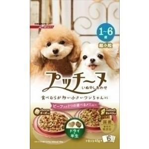 日清ペットフード いぬのしあわせ プッチーヌ 1〜6歳までの成犬用 ビーフ練り込み粒入り(ドライタイプ) 270g|shoptakumi