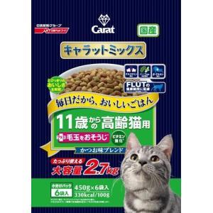 日清ペットフード キャラットミックス 11歳からの高齢猫用+毛玉をおそうじ かつお味ブレンド 2.7kg|shoptakumi
