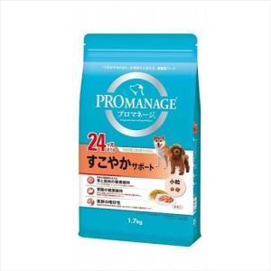 プロマネージ 24ヶ月までのすこやかサポート 1.7kg|shoptakumi