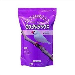 ハッピーホリデイ カスタムラックス 文鳥 大  2.5L|shoptakumi