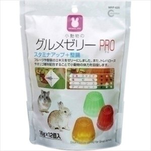 マルカン 小動物グルメゼリーPRO 12個入の関連商品9