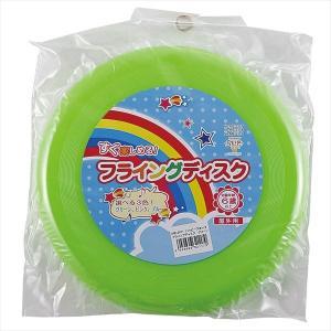 キャプテンスタッグ ハッピースキップ フライングディスク(グーリン) ME-2117|shoptakumi