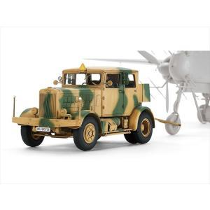 タミヤ 1/48MM ドイツ重牽引車 SS−100 32593 shoptakumi