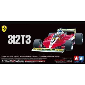 タミヤ 1/10 RCカー フェラーリ 312T3 (F104W シャーシ) (ラジコン) 47374|shoptakumi