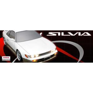 ABCホビー ニッサン・S13 シルビア D3 CS SPORT ドリフトキット  RC用クリアボディ 40105|shoptakumi