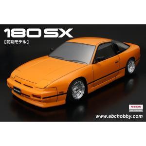 ABCホビー 01スーパーボディ ニッサン・180SX 前期モデル  RC用クリアボディ 66152|shoptakumi