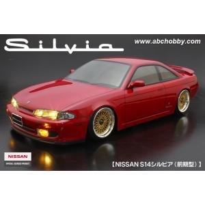 ABCホビー 01スーパーボディ NISSAN S14シルビア(前期型)  RC用クリアボディ 66171|shoptakumi