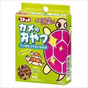 イトスイ カメのおやつ 8g shoptakumi