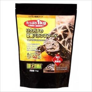 リクガメの栄養バランスフード 1kgの商品画像
