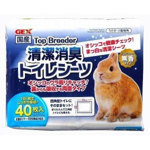 ジェックス Top Breeder 清潔消臭ト...の関連商品7