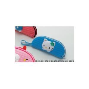 サンリオ人気キャラクターのフワフワケース ファスナー式 ハローキティ(ブルー) SR-2200-PO|shoptakumi