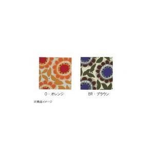 川島織物セルコン effabrics anemone(エフファブリックス) ファブリックパネルS 30×30×2cm GF1803|shoptakumi